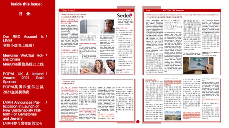 csr newsletter