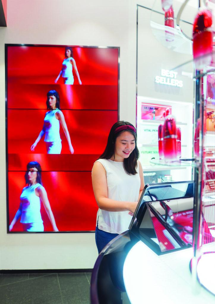 Shiseido touchless tester